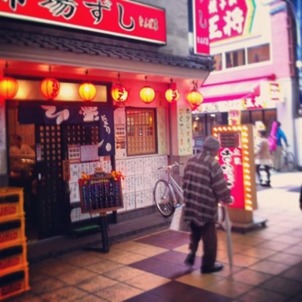 Angoli di Osaka